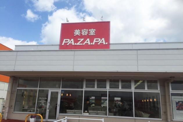 PA.ZA.PA. 南陽店