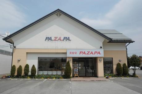 PA.ZA.PA. 寒河江店