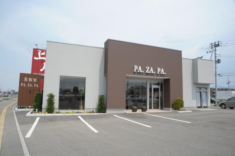 PA.ZA.PA. 嶋店