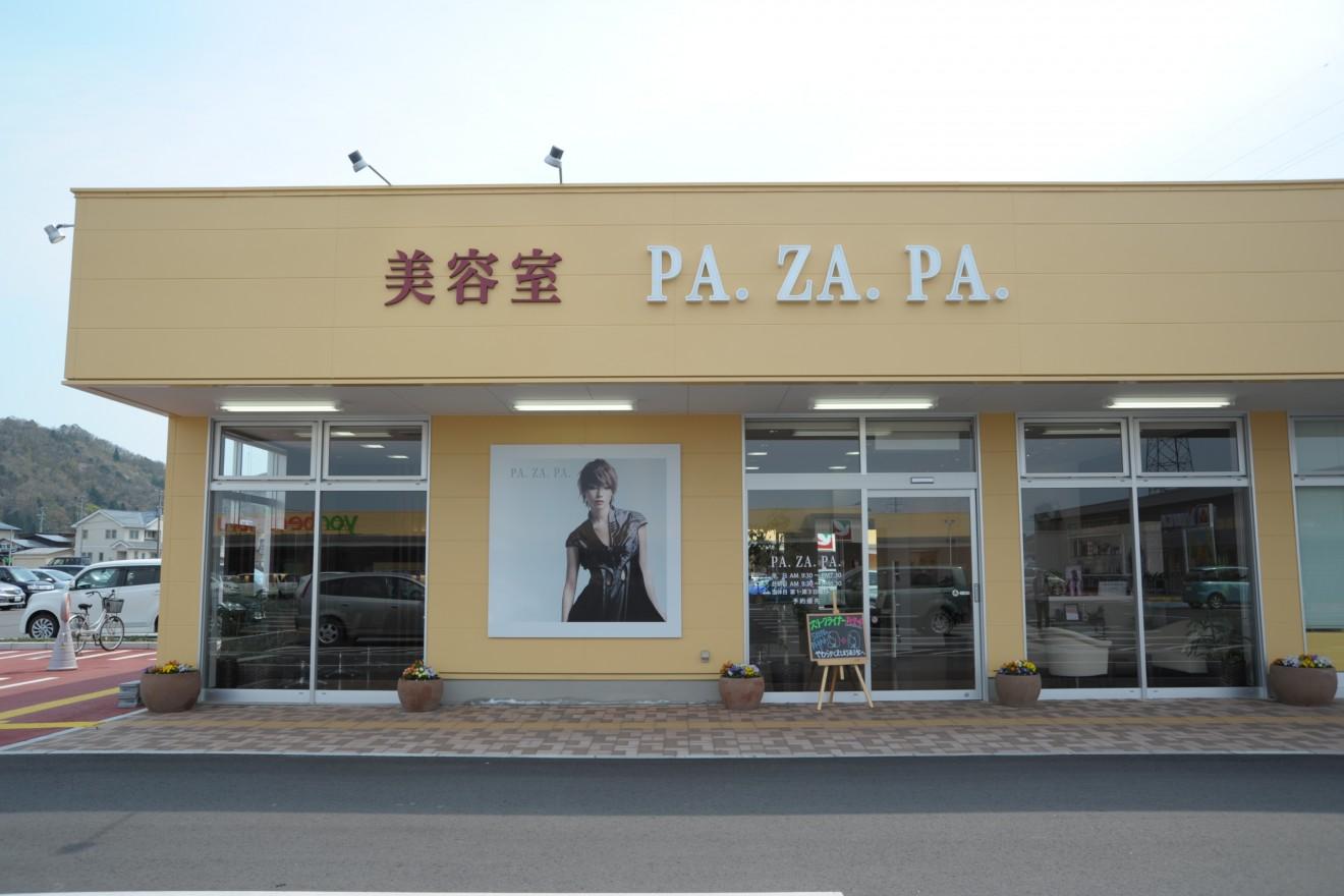 PA.ZA.PA. 上山店