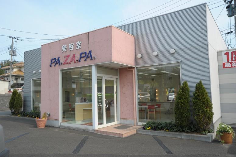 PA.ZA.PA. 吉成店