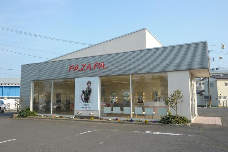 PA.ZA.PA. 中田店