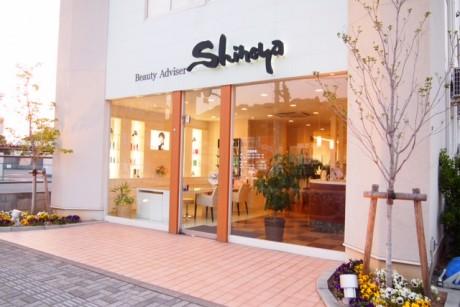 志乃屋美容室 天童本店